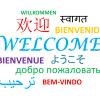 Tečaj stranih jezika